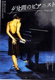 Pianist_2