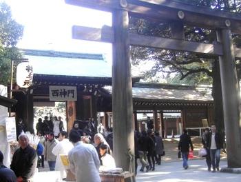 Nishikamimon
