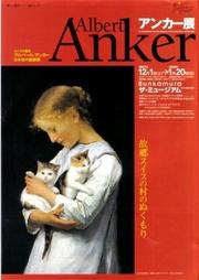 Anker04_3