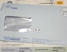 Toeic_2