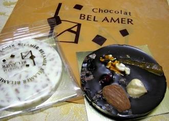 Belmer_3
