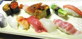 Sushi0328