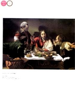 Caravvaggio