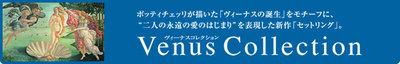 Venus_title_2