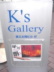 Kicx3303_2