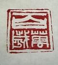 Hyakusai