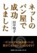 Book01_2