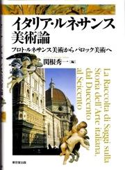 Book_ike_1
