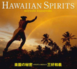 Hawaiianspirits_3