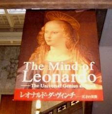 Leonardo01_2