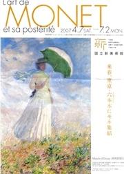 Monet_4