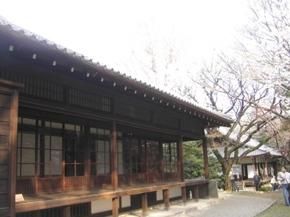Ochashitsu