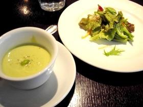 Salada_5