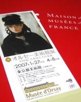 Ticket2_1