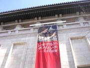 Tohaku04_1
