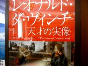 Poster_tohaku_1