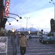 ナポリの街からヴェス-ヴィオス山が見える♪