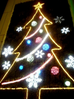 Christmas Tree at Sony Bldg.